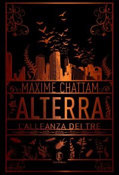 alterra light