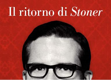 home-stoner-rosso