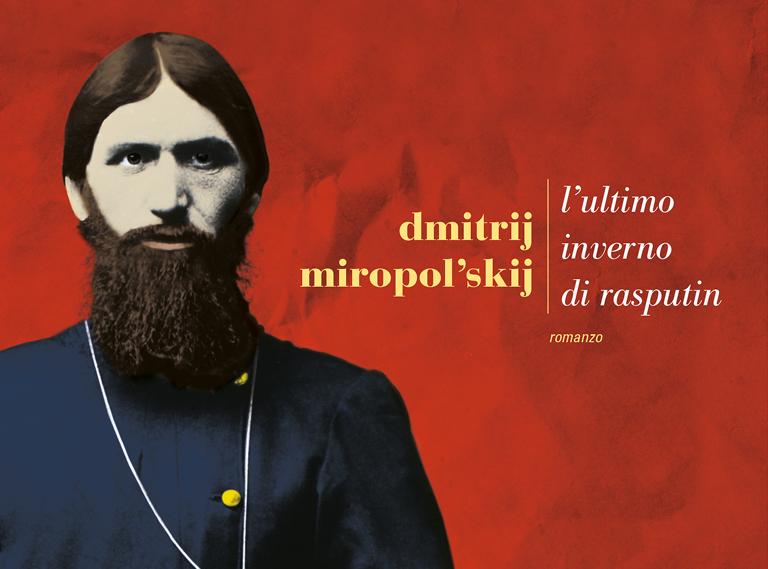 Dmitrij Miropol'skij